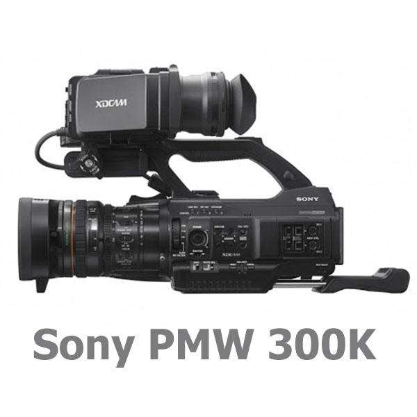 máy quay Dịch vụ Livestreamm